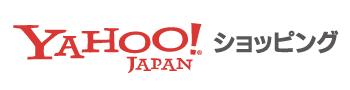 Yahoo! ショッピング